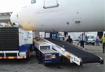 2014-07-09_INCI_AP-BLJ_A320_Shaheen@OPRN_ACC1