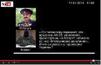 2014-07-17_9M-MRD_B772_MAS@Donetsk_area_VIDEO3