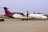 2014-07-20_INCI_ATR-72_United_AW_S2-AFN@Coxs Bazaar_ACFT