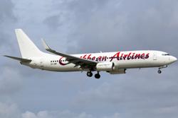 2015-01-17_B6_A320+Carib_B738@KJFK_incursion_ACFT2