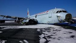 2015-03-29_A320_ACA@Halifax_ACC6