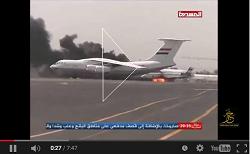 2015-04-28_7O-FAA_CRJ7_FelixAW@Sanaa_MOV1