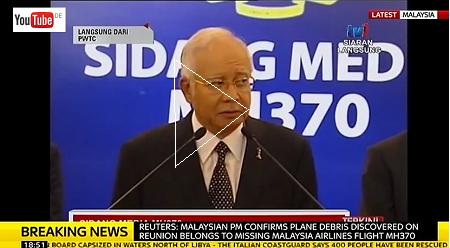 2014-03-08_9M-MRO_B772MH@MalaysiaPM_Speech_sm