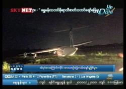 2015-07-24_XY-AIH_ATR72_AirBagan@Yangon_ACC1MOV