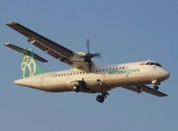 2015-07-24_XY-AIH_ATR72_AirBagan@Yangon_ACFT