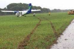 2015-08-26 MASwings DHC-6 Twin Otter veered off runway at Mukah, Indonesia