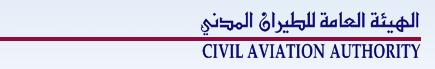 logo_QCAA