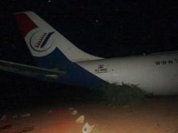 2015-10-12_SU-BMZ_A300F_TriStar@Mogadishu_ACC5