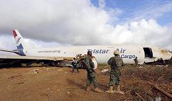 2015-10-12_SU-BMZ_A300F_TriStar@Mogadishu_ACC6