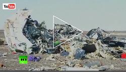 2015-10-31_EI-ETJ_A321_KGL@Sinai_ACC3MOV
