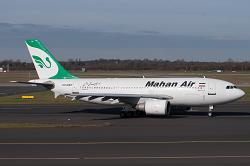 2015-12-24_EP-MNP_A310_Mahan@LTBA_ACFT