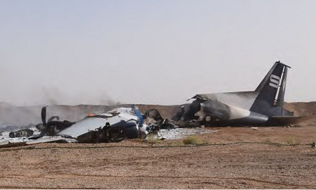 2016-05-18 Silk Way Antonov AN-12 crashed on departure from Camp Dwyer, Afghanistan