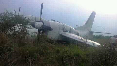 2016-06-14 Ayk Avia AN-32 off runway at Bor, South Sudan