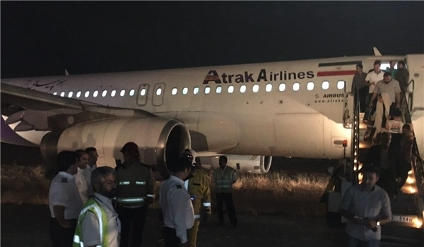 2016-08-13 Atrak Airlines Airbus A320 off runway at Tehran