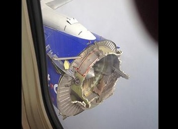 2016-08-27 Southwest B737 inflight engine casing separation over Florida