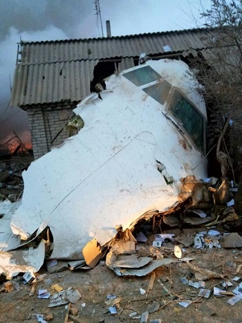 2017-01-16 MyCargo / THY Boeing 747-400F crashed near Bishkek