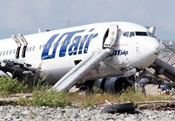 2018-09-01 UTair B737-800 overran runway at Sochi