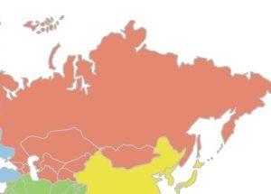 Express - Eurasia